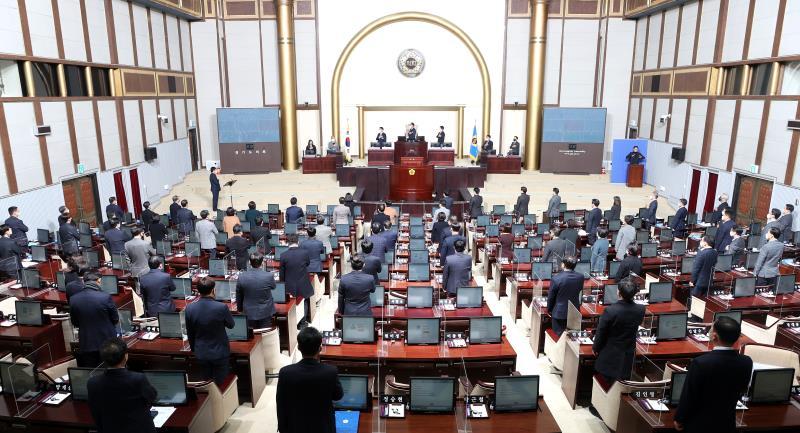제349회 임시회 제1차 본회의