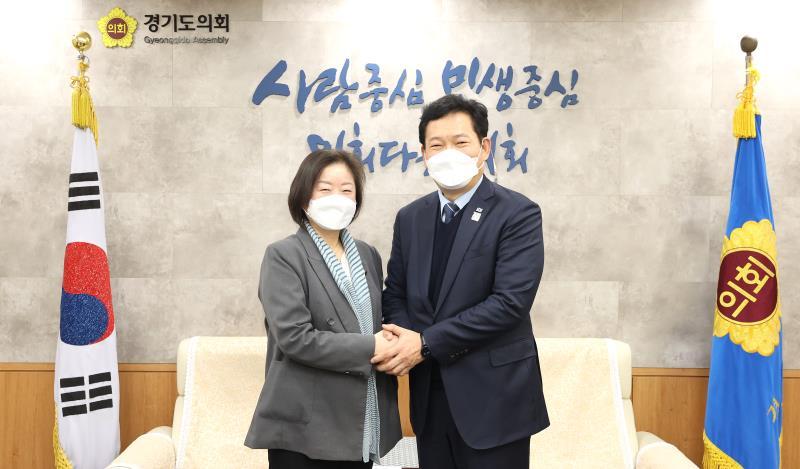 송영길 국회의원 접견