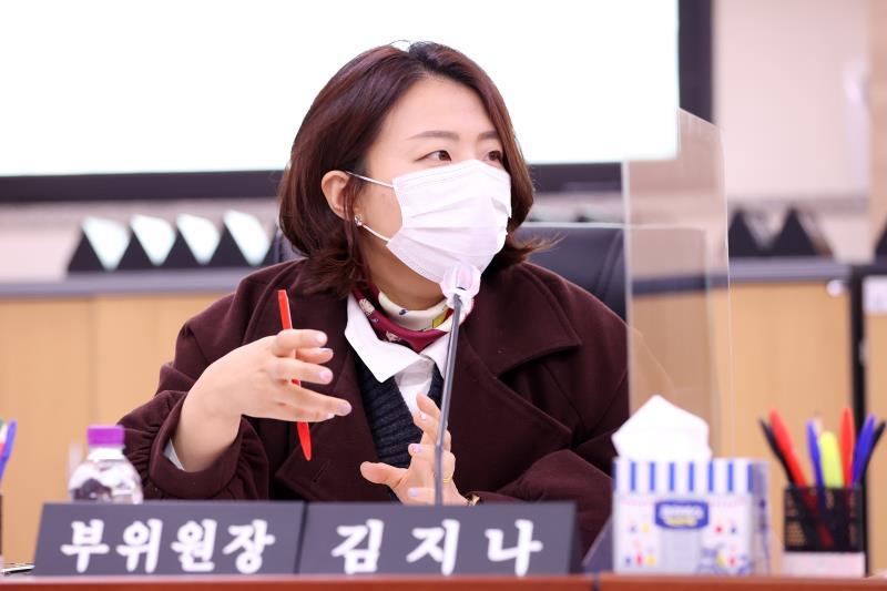 경기도의회 디지털 전환 특별위원회 업무보고
