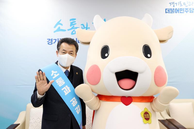 경기도의회 더불어민주당 대변인단 소원이와 기념촬영