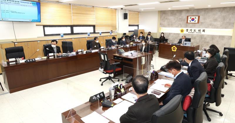 제350회 임시회 제1차 기획재정 위원회 상임위회의