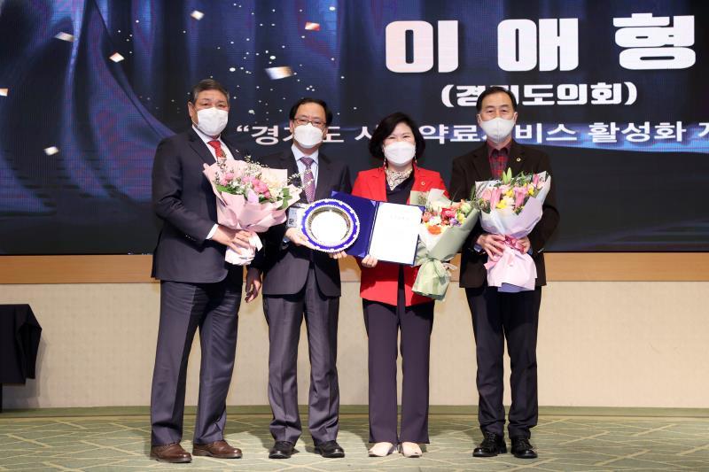 제17회 한국지방자치학회 우수조례 시상식