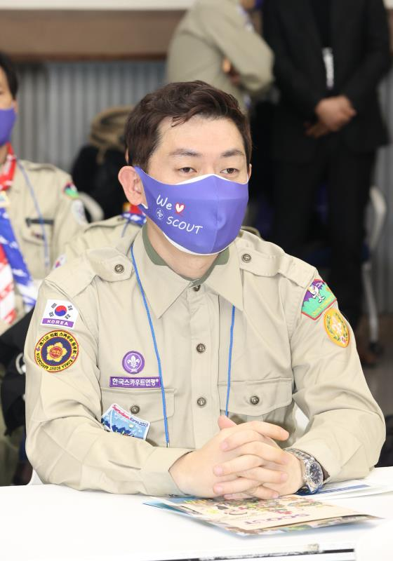 경기도의회 스카우트동우회 발대식