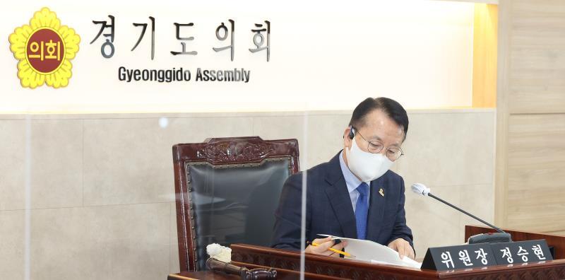 제350회 임시회 제1차 운영위원회 회의(오후) 사진 7