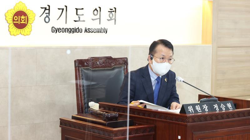 제350회 임시회 제1차 운영위원회 회의(오후) 사진 8