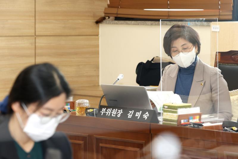 제350회 임시회 제1차 운영위원회 회의(오후) 사진 9