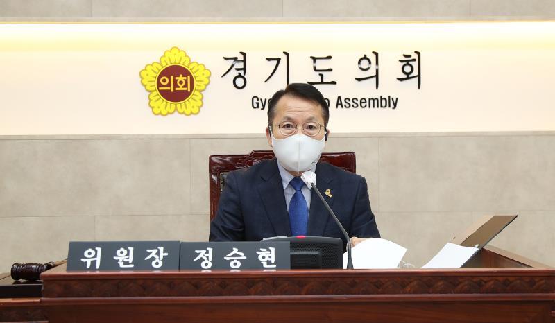 제350회 임시회 제1차 운영위원회 회의(오전) 사진 2