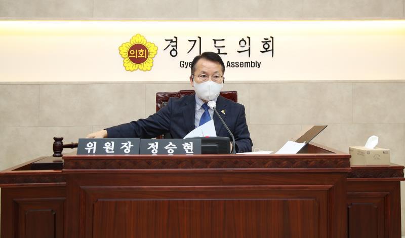 제350회 임시회 제1차 운영위원회 회의(오전) 사진 3