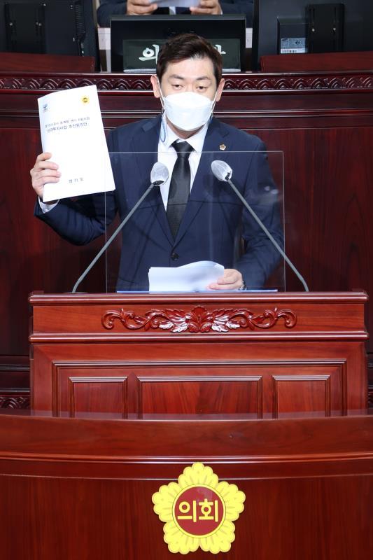 제350회 임시회 제2차 본회의 5분자유발언