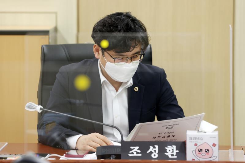 여성가족평생교육연구회 정책연구용역 최종보고회 사진 5