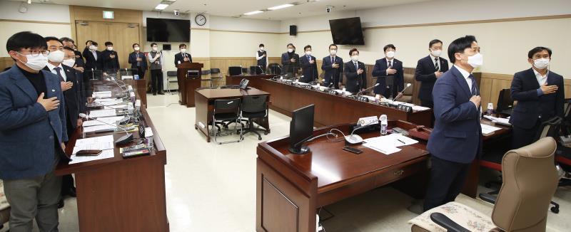 국회 - 경기도의회 농정해양위원회 정책 정담회