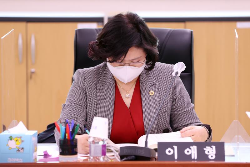 경기도의회 인권증진 특별위원회 업무보고