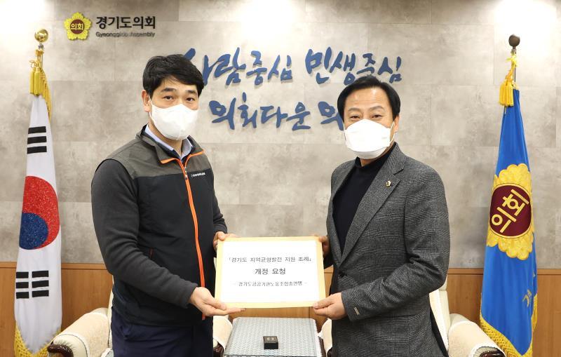 장현국 의장 경기도공공기관노동조합총연맹 김종우 의장 잡견