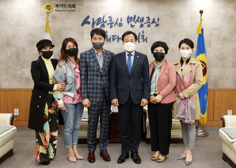 장현국 의장 한국연예예술인총연합회 수원지회 임원진 접견