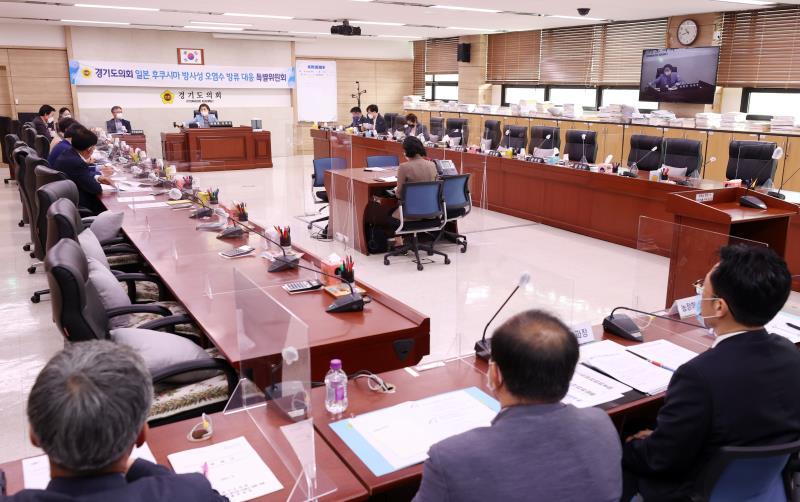일본 후쿠시마 방사성 오염수 방류 대응 특별위원회 제2차 회의