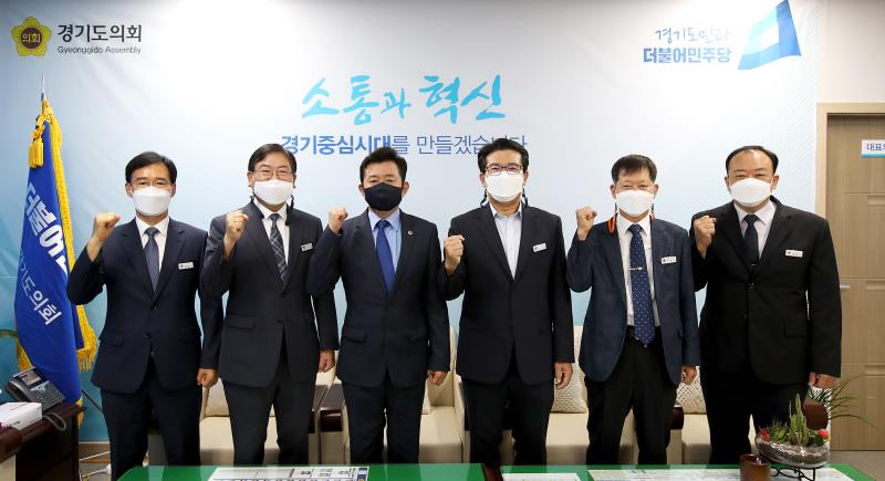 경기도의회 더불어민주당 박근철 대표의원 소방재난본부 정년퇴직 공무원 접견