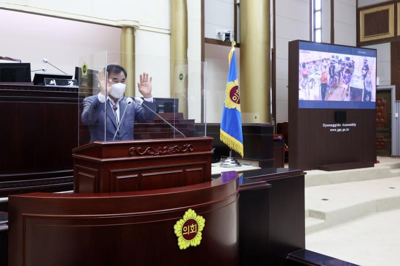 2021년 제13회 청소년 의회교실
