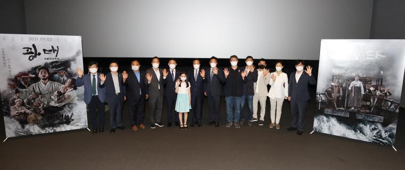 영화 '광대' 시사회