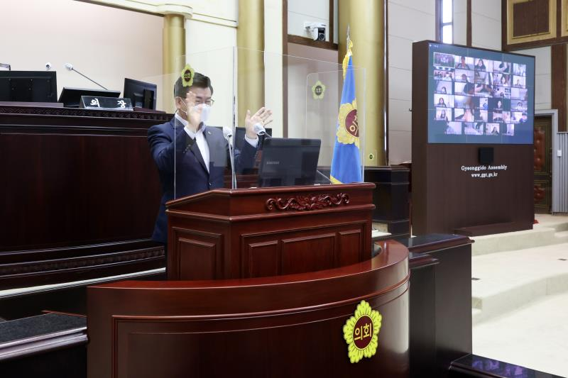 2021년 제15회 청소년 의회교실 사진 8