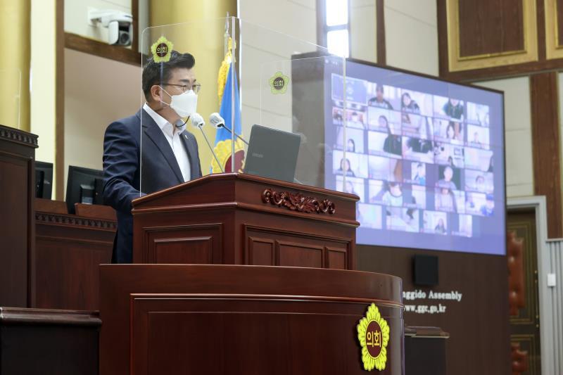 2021년 제15회 청소년 의회교실