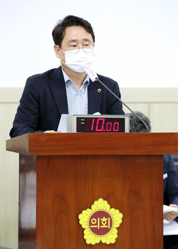 제353회 임시회 제1차 기획재정위원회