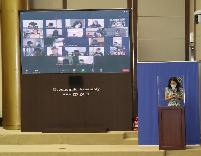 2021년 제19회 청소년 의회교실 사진 2