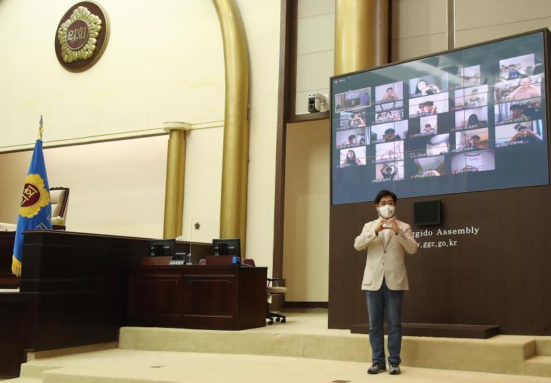 2021년 제19회 청소년 의회교실