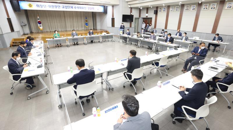 의장단 교섭단체대표단 상임위원장단 정담회