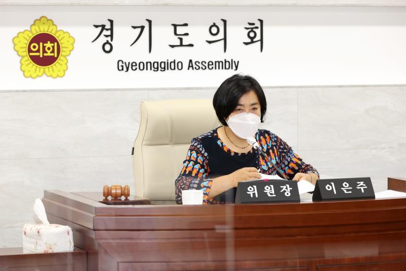 제354회 임시회 제1차 경제노동위원회