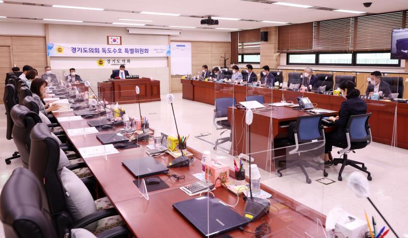 경기도의회 독도수호 특별위원회