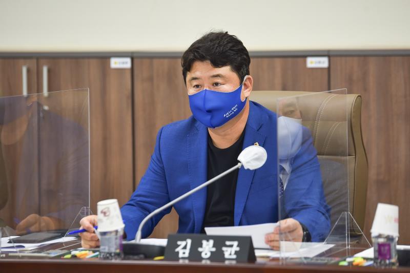 제354회 임시회 2차 농정해양위원회