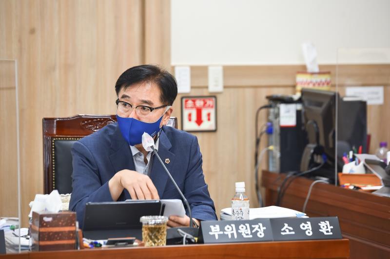 제354회 임시회 1차 의회운영위원회