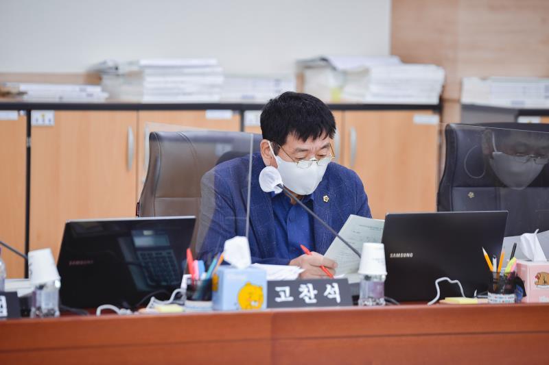 제354회 임시회 2차 예산결산특별위원회