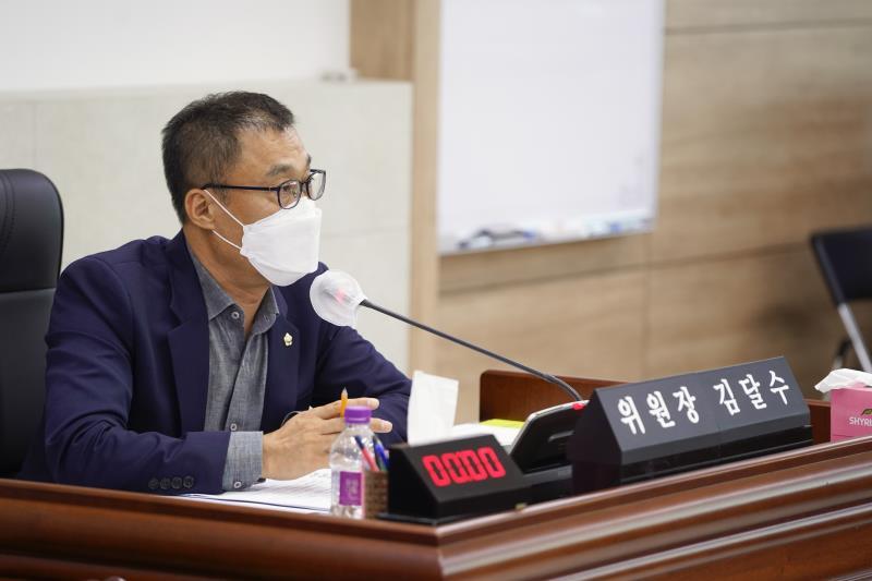 제354회 임시회 4차 예산결산특별위원회