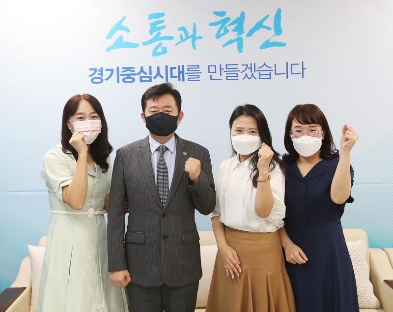 경기도의회 더불어민주당 박근철 대표의원 의왕시 민간어린이집 관계자 접견