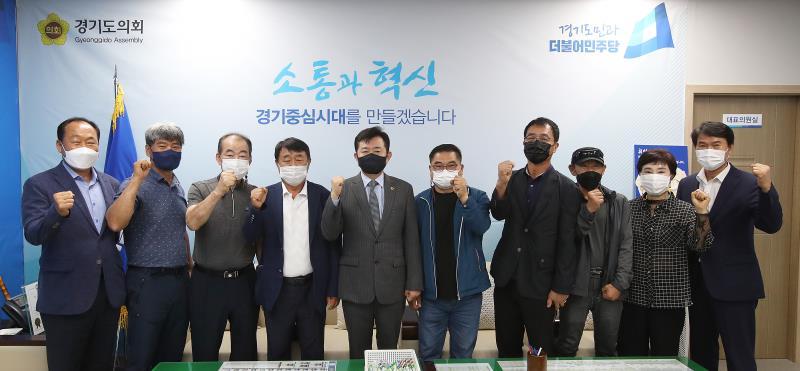 경기도의회 더불어민주당 박근철 대표의원 말 산업 관계자 접견