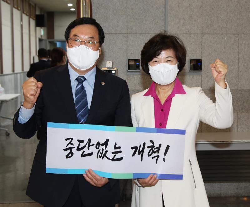 추미애 전 법무부장관 경기도의회 방문 기념 사진