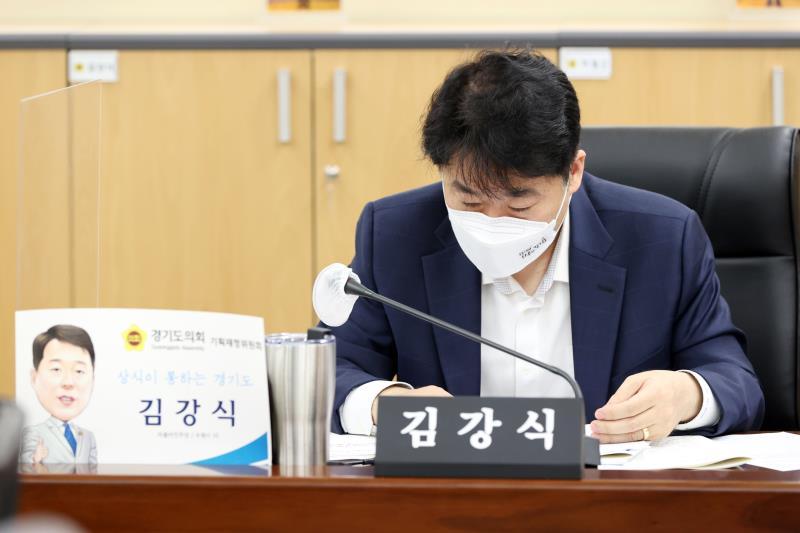 제355회 임시회 제1차 기획재정위원회