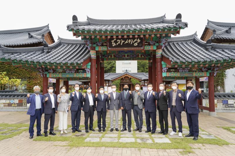 제355회 임시회 1차 문화체육관광위원회