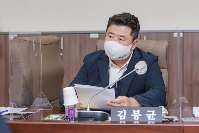 제355회 임시회 1차 농정해양위원회