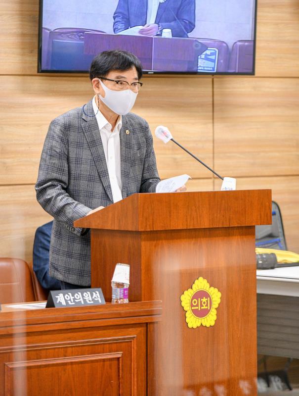 제355회 임시회 1차 의회운영위원회