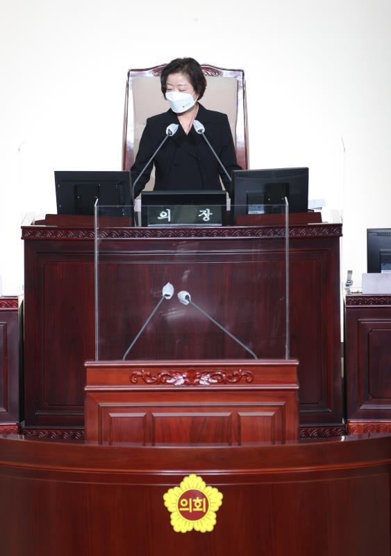 제355회 임시회 2차 본회의