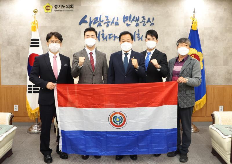 장현국 의장님 권영천 전도의원 및 파라과이 장관 접견
